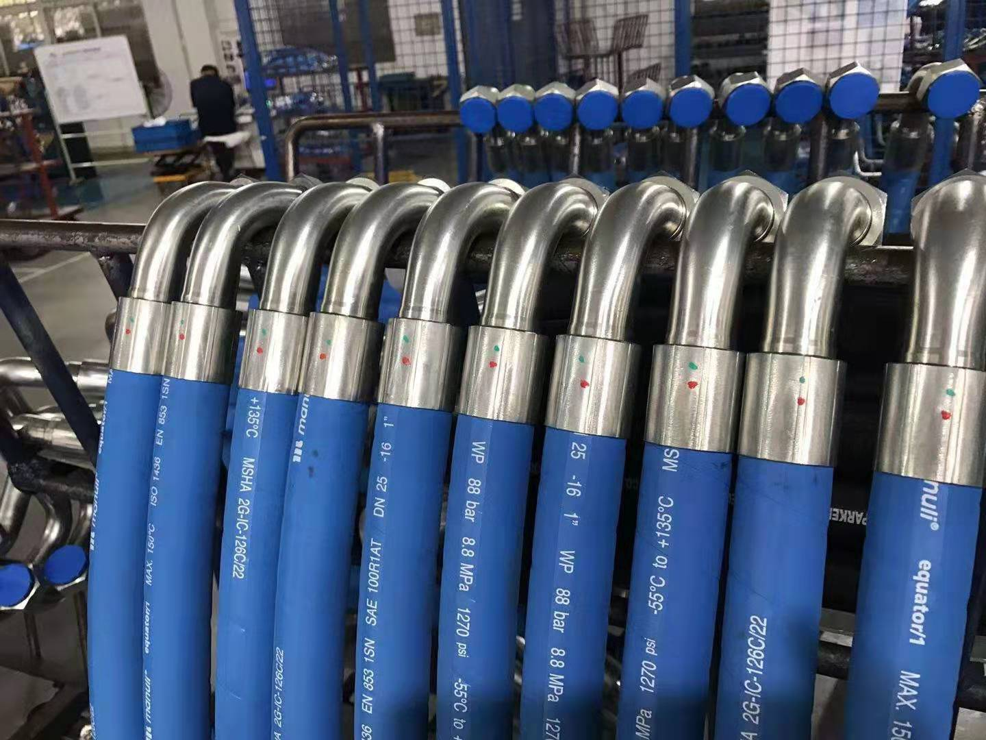 Case of air inlet hose